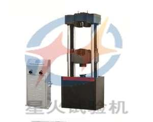 数显液压万能试验机WES-S1000kN