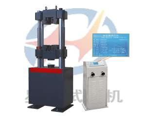 数显液压万能试验机WES-S300kN