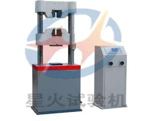 数显液压万能试验机WES-S600kN